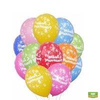 11 шариков с Днем рождения