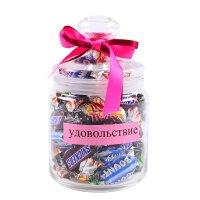 Банка с конфетами Удовольствие