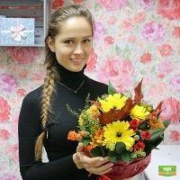 Купить оригинальный  букет «Яркий микс из 15 цветков» по суперцене