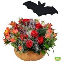 Подарок от Бэтмена