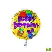 Купить воздушный гелиевый шарик «Шарик с Днем Рождения» в интернет-магазине