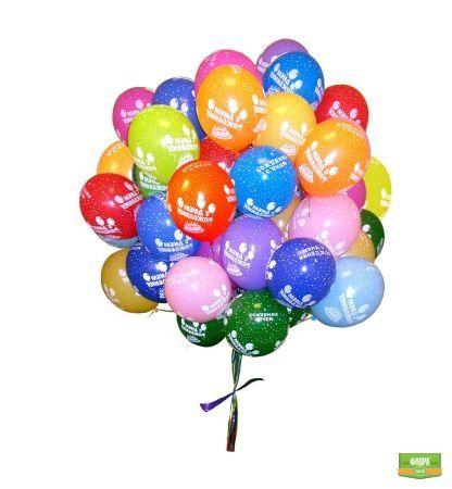 35 гелиевых шариков