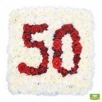 Букет «Цифры из цветов» - заказать с доставкой по всему миру