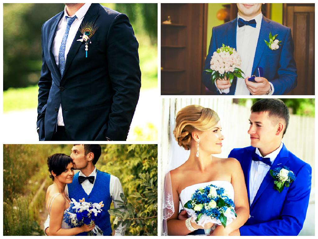 Свадьба в синем цвете фото жениха