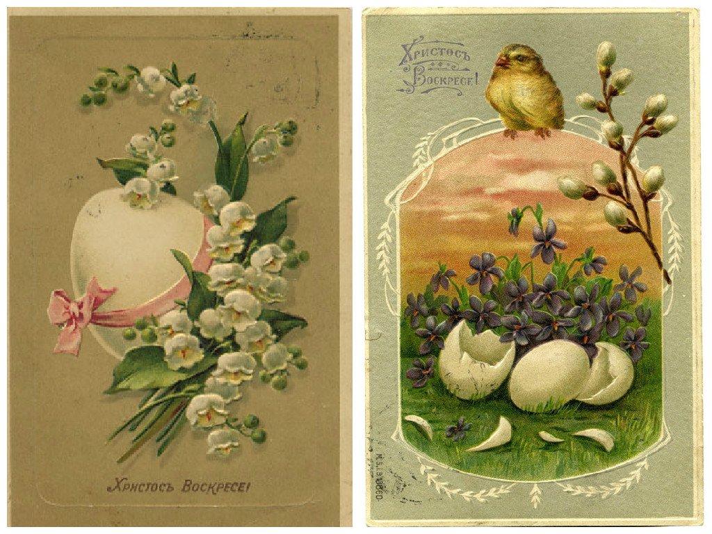 Открытка рамка, пасхальные открытки репринт