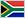 ЮАР (Южная Африка)